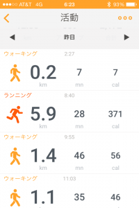Withings Activite Pop ジョギングデータ