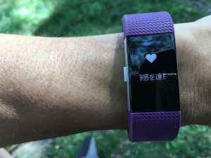 Fitbit Charge 2 呼吸セッション