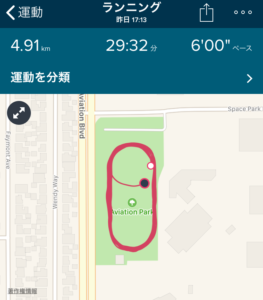 Misfit Vapor vs Fitbit Charge 2 アクティビティ地図