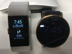 Misfit Vapor vs Fitbit Charge 2 フロント