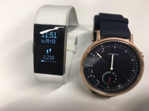 Misfit Command vs Fitbit Charge 2 比較 正面