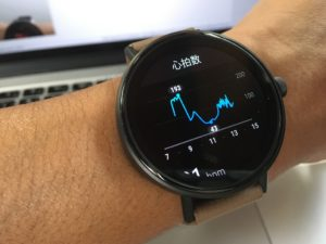 Misfit Vapor2 Daily Heart Rate MonitoringJPG