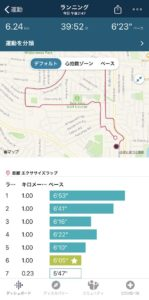 Fitbit Charge 4 Exercise Map Default
