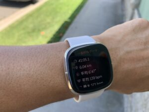 Fitbit Sense Exercise Stats Summary